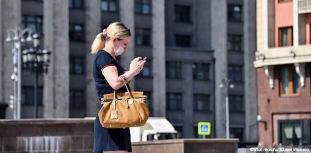 Более 60 нарушителей масочного режима выявили в торговых центрах на юге Москвы 20 июля. Фото: Ю. Иванко mos.ru