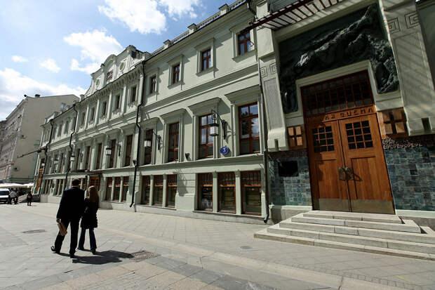 Труп мужчины найден в МХТ им. Чехова в Москве