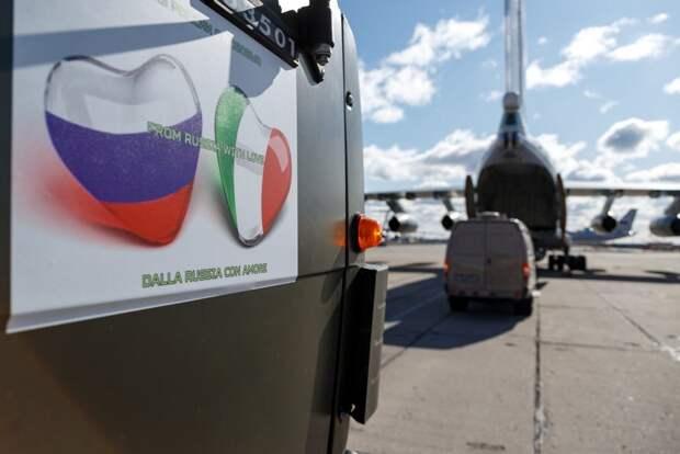 Сатановский: истерика насчёт российской помощи Италии страшная