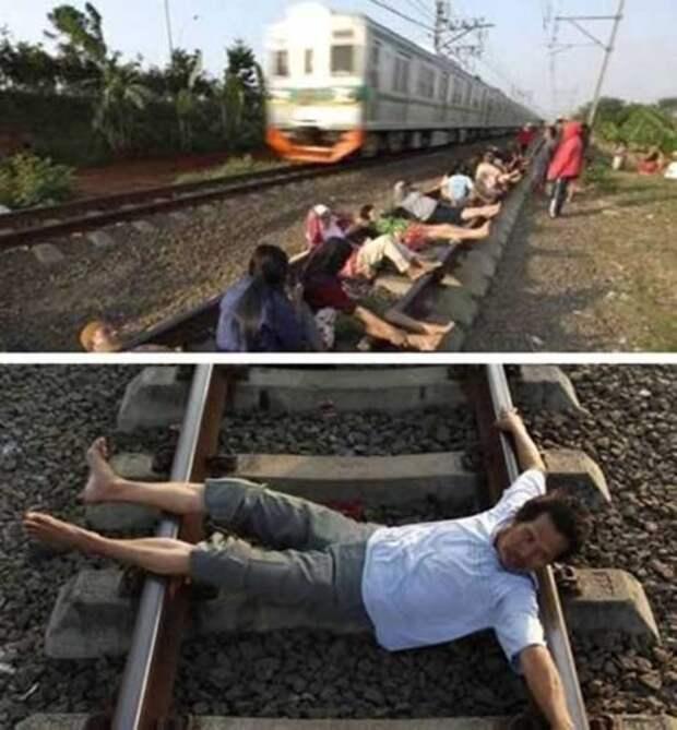 Картинки по запросу acostado en las vias del tren