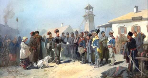 РИСУНОК: НИКОЛАЙ КАРАЗИН «ЗАЧИСЛЕНИЕ В КАЗАКИ ПЛЕННЫХ ПОЛЯКОВ АРМИИ НАПОЛЕОНА». На рисунке: пленные поляки в Омске в 1813 году переодеваются в казачьи мундиры.