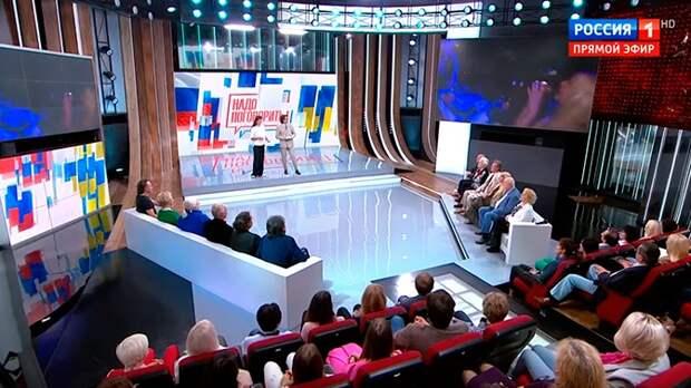 Телемост Москва - Киев: что обсудили жители Украины и России.