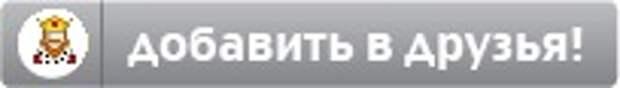 """Бедный иностранец: такое в Москве c """"терпилами"""" даже в 90-е редко случалось"""