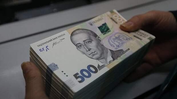 За годы независимости из Украины вывели 90 миллиардов долларов за границу