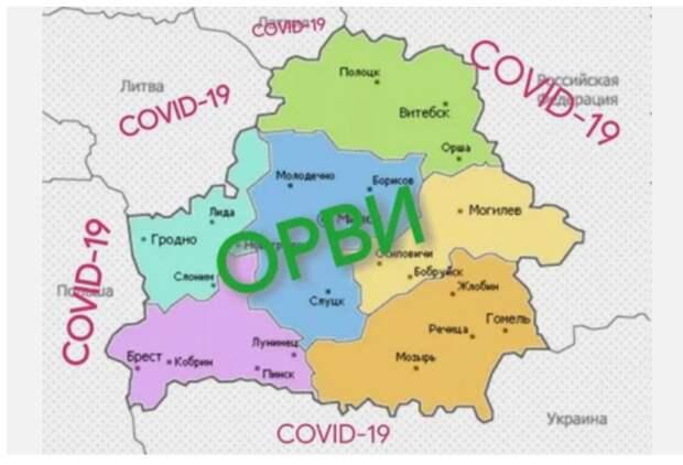 А мы такая нация - нам пофиг... Взгляд из Белоруссии