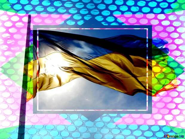 Как Россия у Америки Украину не купила