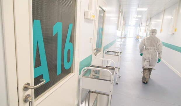 ВБелгородской области откоронавируса запериод пандемии погибли 600 человек