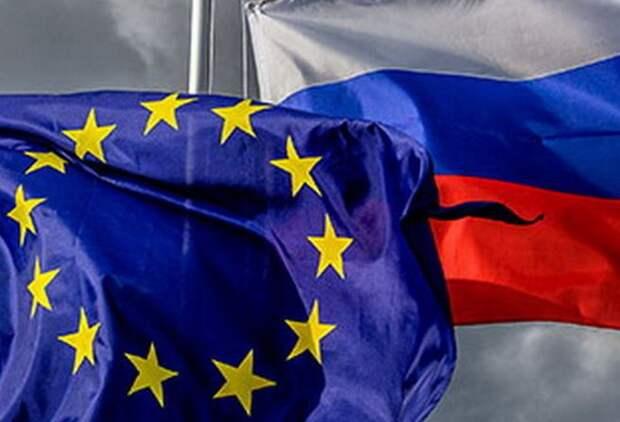 «Кто моргнет первым»: Начинается дипломатическая война между РФ и ЕС