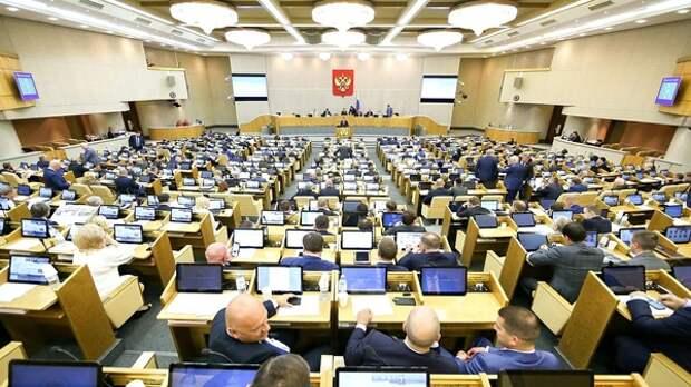 В Госдуму внесён законопроект о ликвидации партий за финансирование из-за рубежа