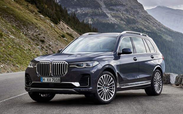 BMW поднял цены на две новинки