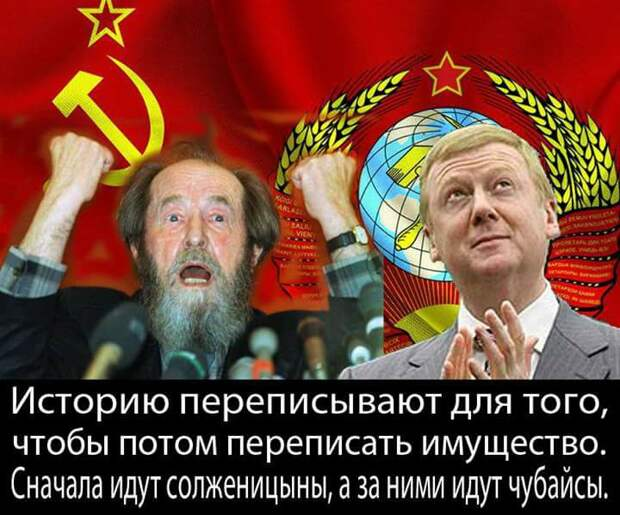 О творчестве Солженицына как фундаменте победившего либерализма