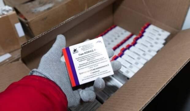 Оренбургские больницы получили более 10 тысяч доз вакцины от коронавируса