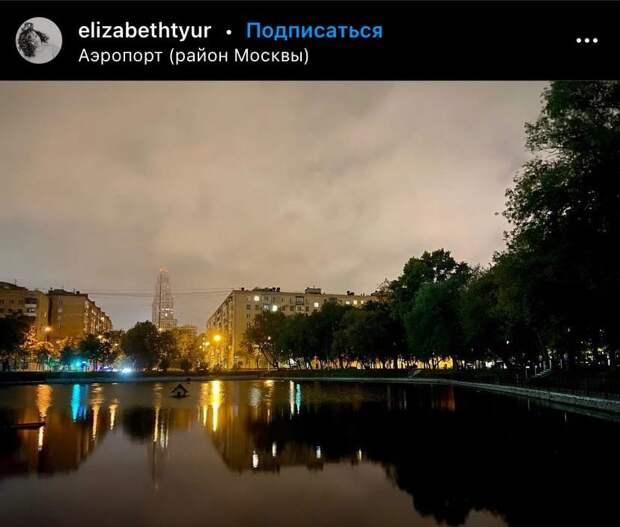 Фото дня: вечер у Амбулаторного пруда