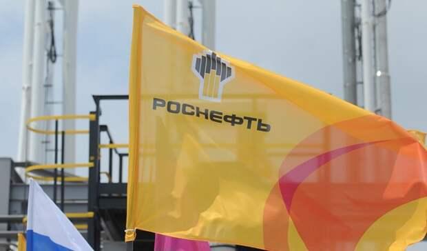 Перспективы новых совместных проектов обсудила «Роснефть» скитайской CNPC
