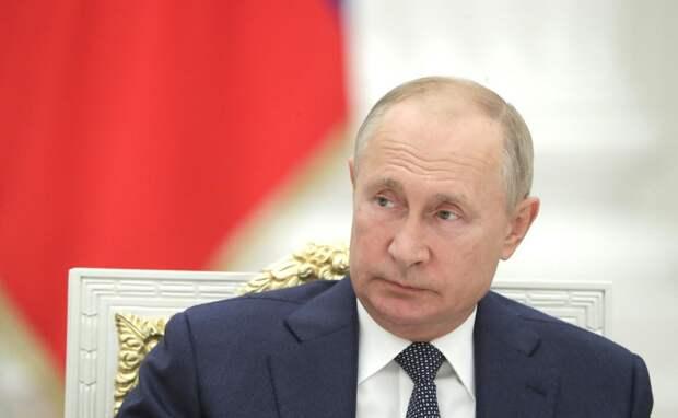 Встреча Путина с Памфиловой