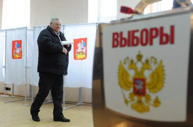 В Краснодаре открыт Общественный штаб по наблюдению за выборами