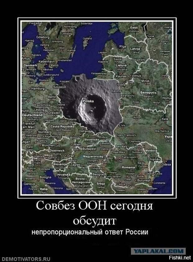 Пентагон: Размещение истребителей в Польше не связано с ситуацией на Украине