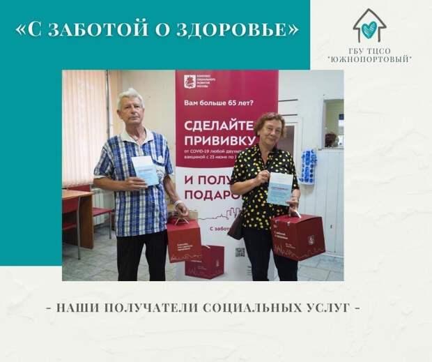 В поликлинике на улице Верхняя Хохловка выдадут подарочные наборы пенсионерам