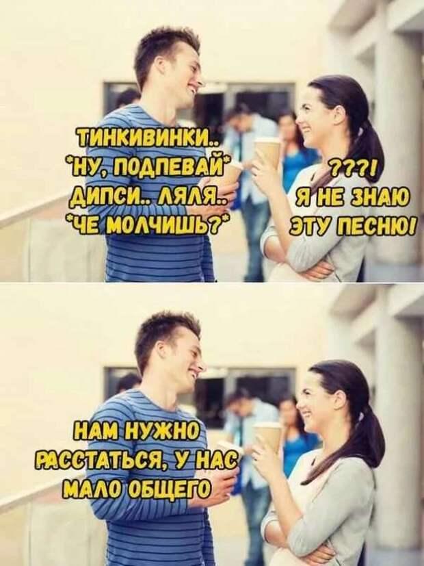 Неадекватный юмор из социальных сетей. Подборка chert-poberi-umor-chert-poberi-umor-27280614122020-1 картинка chert-poberi-umor-27280614122020-1