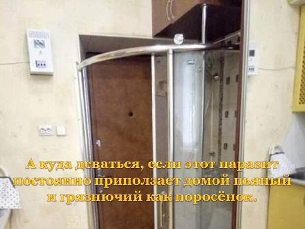 Несерьёзный взгляд на серьёзную жизнь Выпуск 28 (10 фото).