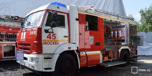 Безопасность. Фото: mos.ru