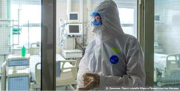 Правительство Латвии вводит с 9 ноября режим ЧП из-за коронавируса. Фото: Д.Гришкин, mos.ru