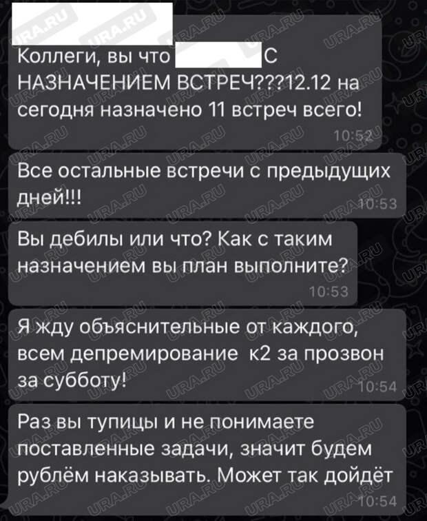 Сотрудникам банка в Екатеринбурге запретили болеть коронавирусом