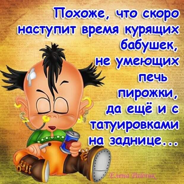 4843185_14_0__image_2 (480x480, 101Kb)