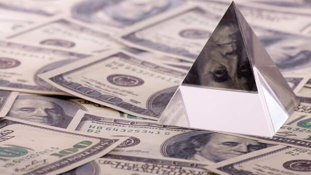 Отсрочка крушения долларовой долговой пирамиды .Анатолий Вассерман