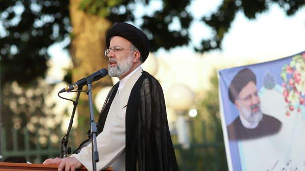 Кандидат в президенты Ирана Мохсен Резаи поздравил Ибрахима Раиси с победой на выборах