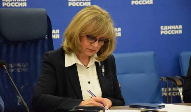 Член Общественной палаты региона Зоя Ломакина намерена уйти в Госдуму