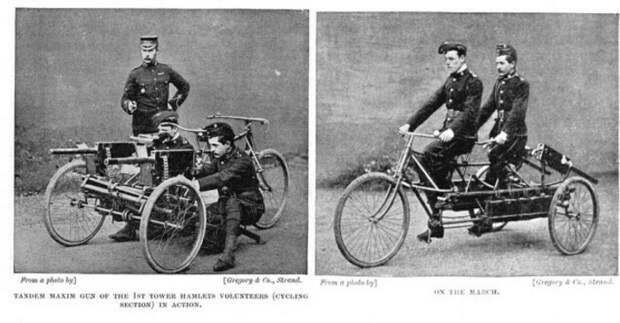 Боевые велосипеды с пулеметами.