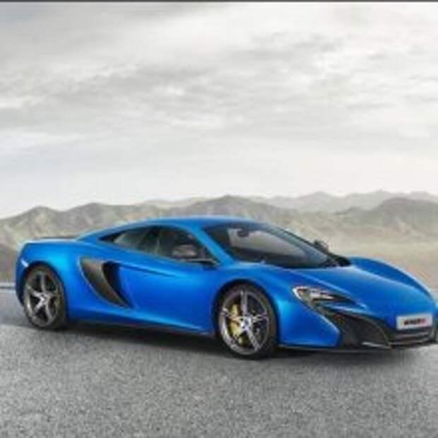 Автопредприятие McLaren выпустит новый спорткар 2+2 в 2020 году