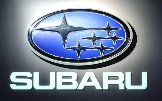 Subaru анонсировала новый внедорожник-кроссовер.