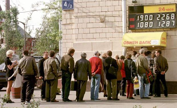 Что будет с российским рублём?