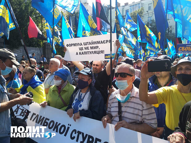 Митинг в Киеве: Тягнибоковцы требуют от Зеленского давить на Байдена