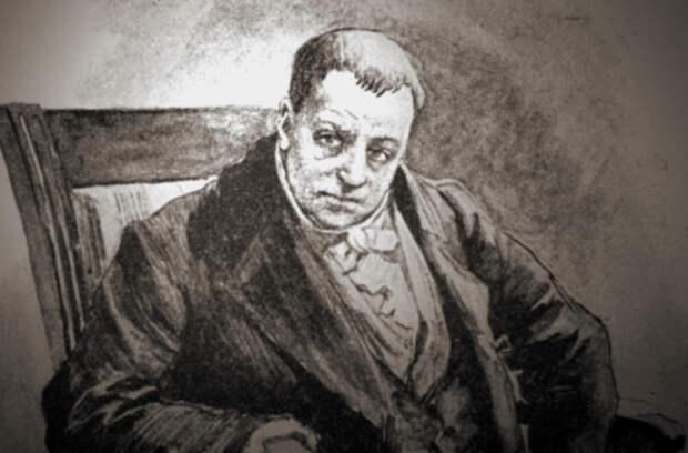 Фёдор Петрович Гааз «Спешите делать добро»