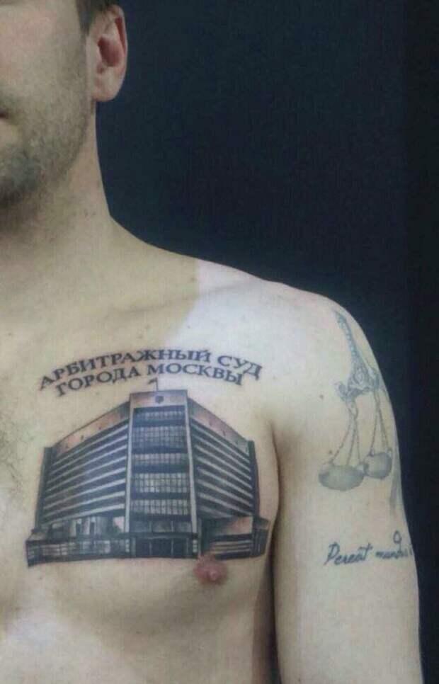 «Кольщик, наколи мне все подряд»: 22 примера сумасшедших татуировок кириллицей