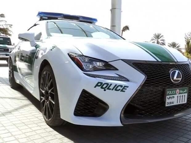 Полиция Дубая взяла на вооружение Lexus RC F