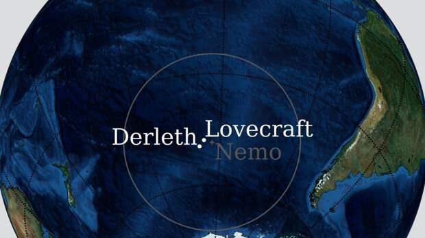 В гостях у Ктулху: Точка Немо — «космическая свалка» и самый удаленный от суши участок Земли