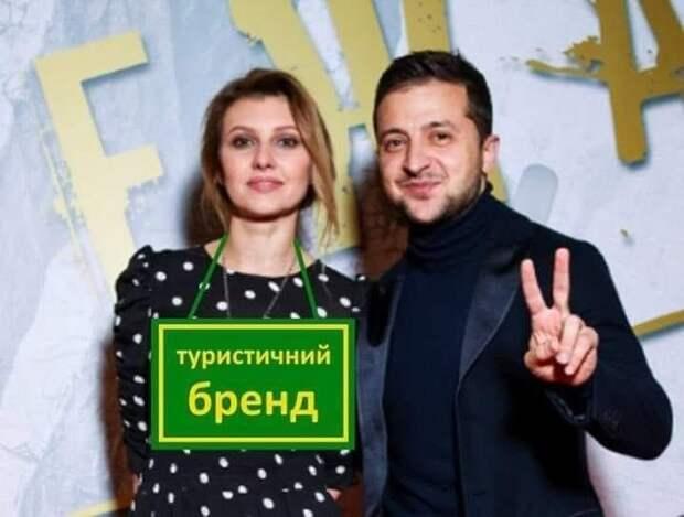 Украина Зеленского в публичном доме мировой политики