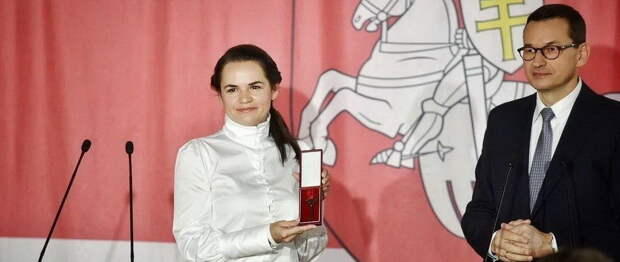 Тихановская похвасталась, что правительство Польши катало ее на самолетах и вертолетах