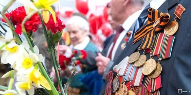 Студенты Государственного университета управления поздравили ветеранов с Днем Победы