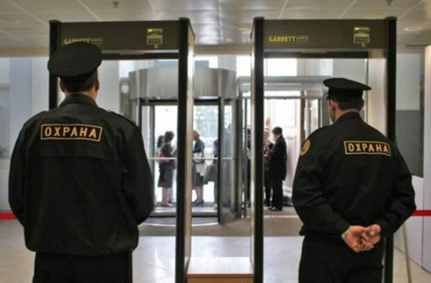 Стало известно, сколько учебных заведений Крыма охраняются по всем правилам