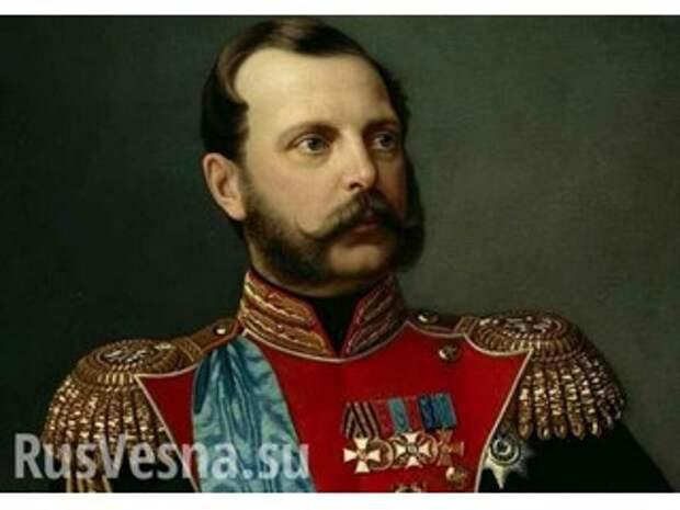 Памятник Императору Александру II в Донецке: миф или реальность?