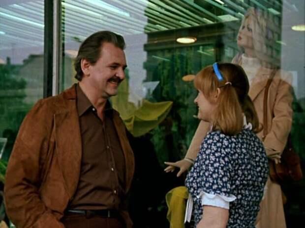 Кадр из фильма *Карнавал*, 1981 | Фото: vokrug.tv