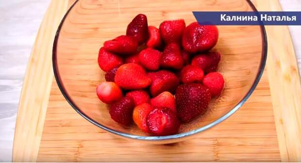 Беру 300 грамм любимых ягод, можно замороженных, и получаю целую гору мармелада!