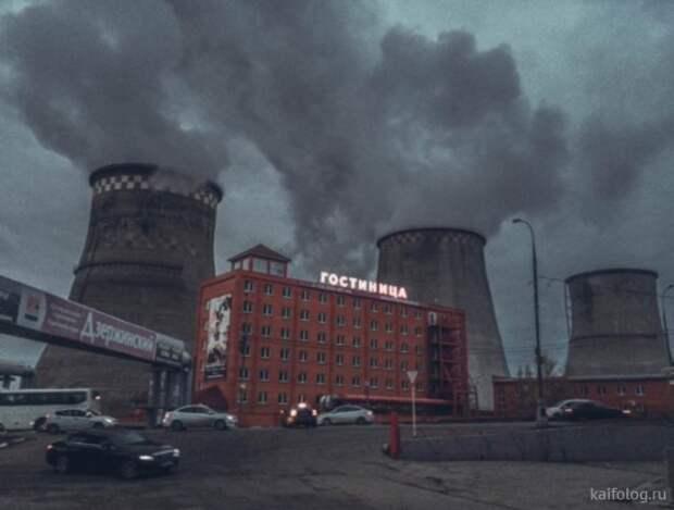 Россия глазами москвичей (55 фото)