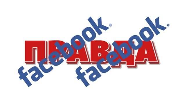 Facebook запретил правду о кoвид: о чём теперь нельзя писать