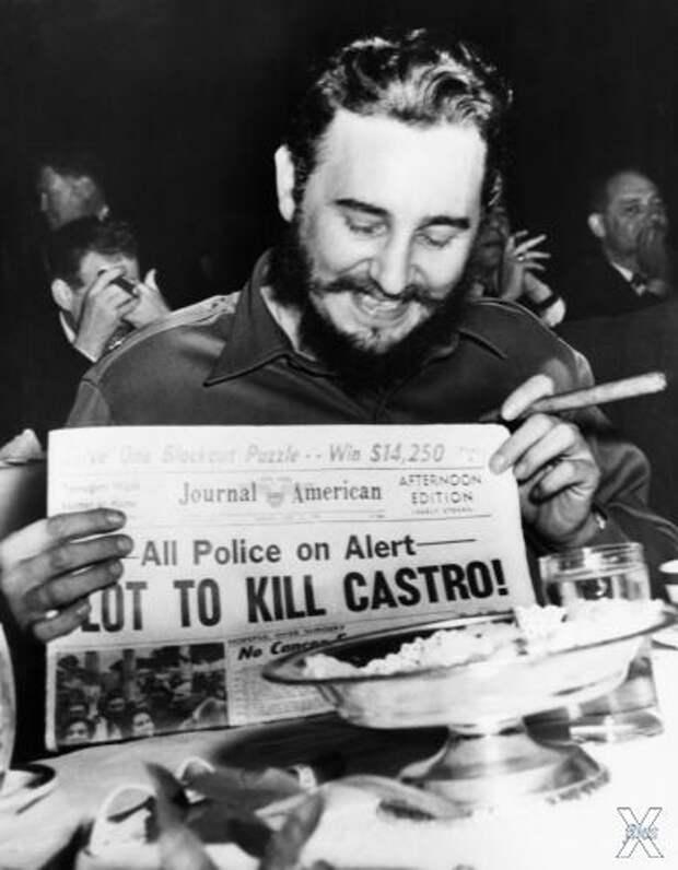 Кастро держит газету с заголовком о покушении на его жизнь